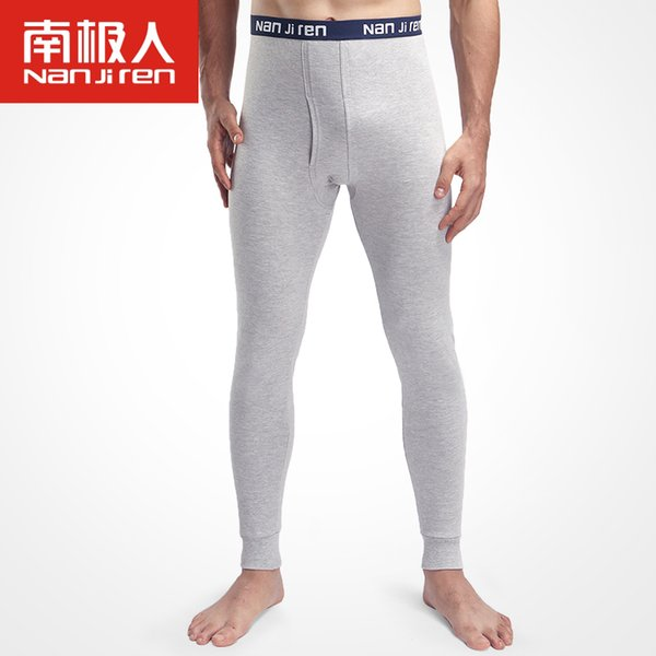 2017 Men Cotton Long Johns Thin Soft Comfortable Pants Line Keep Warm Thermal Underwear Underpants Bottoming Trousers