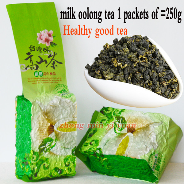 taiwan oolong tea 250 g of taiwan high mountain oolong jin xuan oolong milk+gift ing