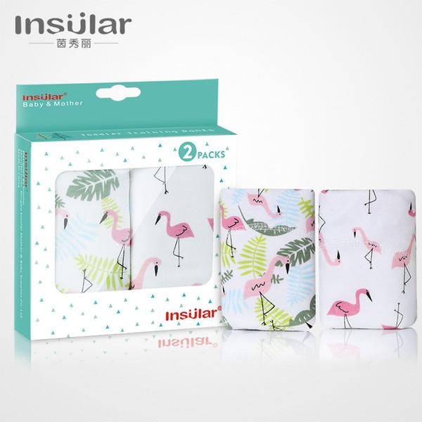 Insular 2pcs Bar Dress Pure Cotton Can Wash Baby Study Pants Training Pants Four Layer Gauze Baby Study Diaper