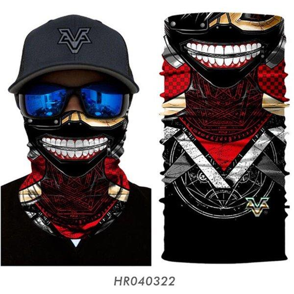 Harley HR040322
