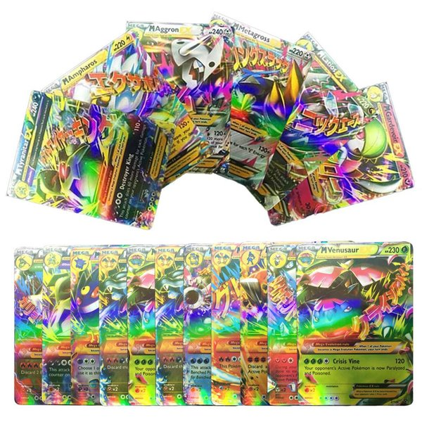 No repeat Ex Cards Flash TCG Cards Boys Game Gift