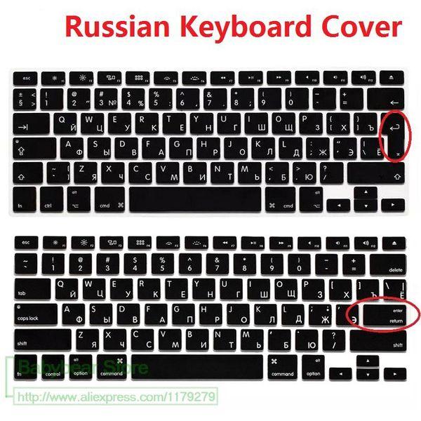 US EU Euro RU Russian Letter Keyboard Cover For Macbook Air Pro Retina 13 15 Laptop Russia Protector skin For iMac 13.3 15.4