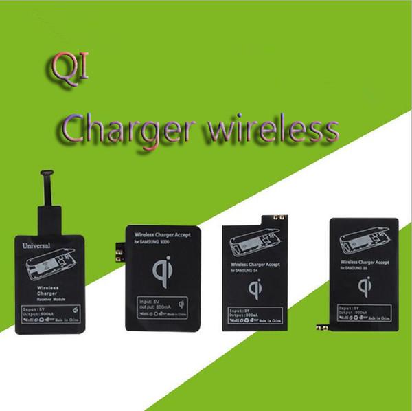 Ricevitore wireless Qi Qulity ad alta frequenza Ricevitore di ricarica qi universale per iphone7 6 6splu 5 / 5S / 5C Samsung S3 S4 S5 S6 bordo S7 NOTE5 note4