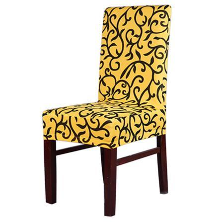 yellow parson chair covers