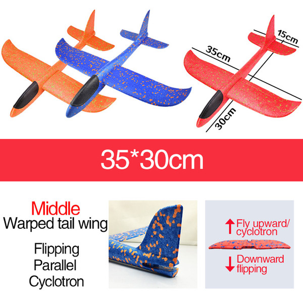 Toy Hot Sale Foam Hand Throw Inertia Airplane Outdoor Launch Glider Airplane To Glide The Plane Flying Toy Funny Gifts