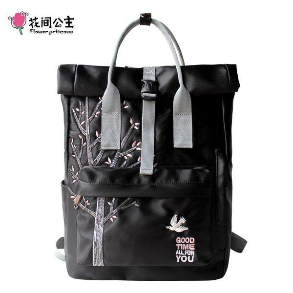 Flower Princess Original Design Embroidery Backpack Women Ladies Teenager Girls High School Travel Bags Backpack Black Nylon
