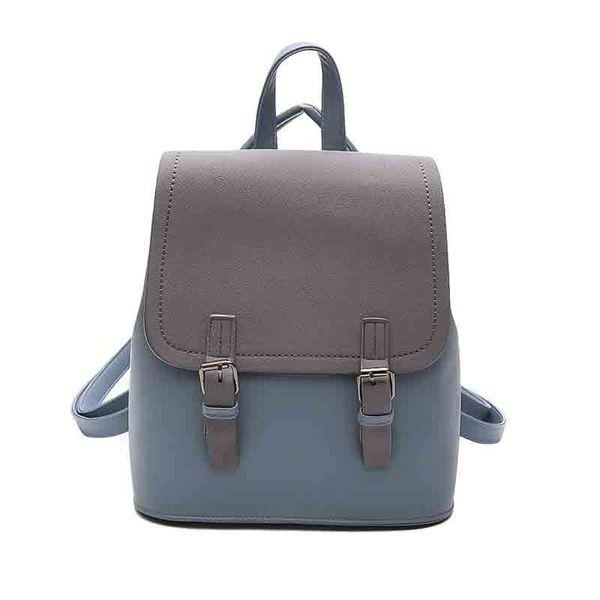 Женщин ПУ сплошной цвет простой стиль рюкзак мода дикий прилив женщины покупки поездки рюкзак милая девушка школа мешок школы