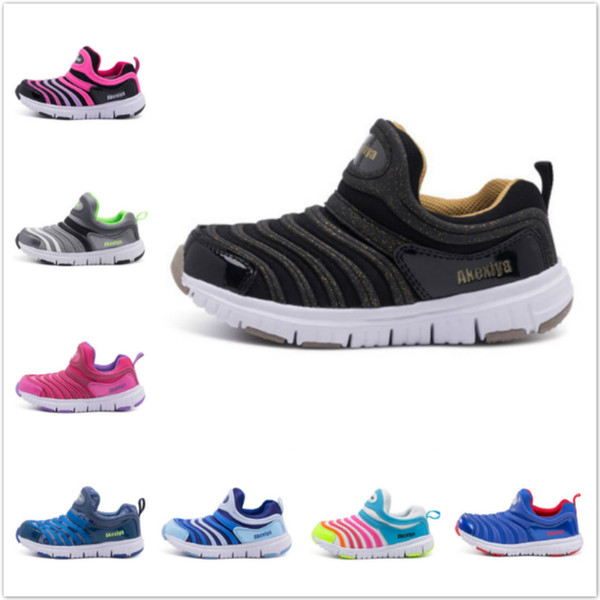 Spring Children Shoes Fashion Sneakers Boys Sports Running Breathable Shoes Kids Caterpillar Size 25-37 Casual Girls Shoes