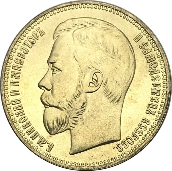 Russia Federation 1896 R 25 Rubles Nikolai II 2 1/2 Gold Coin Brass Metal Copy Coins With Letter Edge