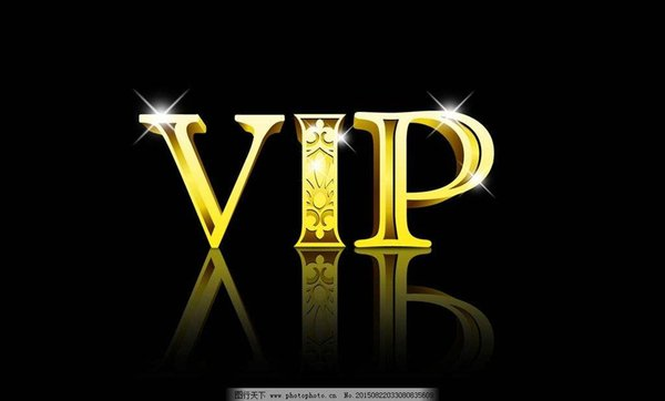 best selling vip special link for making a payment for old customers