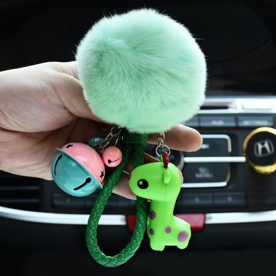 Cute Animal Giraffe Fur Pom poms Pompom Keychain For Women Leather Trinket Metal Key Chains Car Bag Pendent Charm