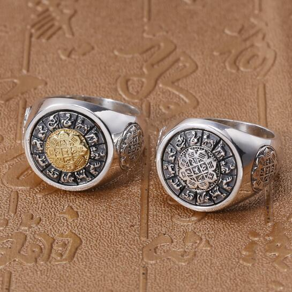 Vintage 100% 925 Sier Tibetan Tantra Buddhist Symbols Ring Sterling Sier Nine Direction Eight Symbols Ring Good Luck Ring