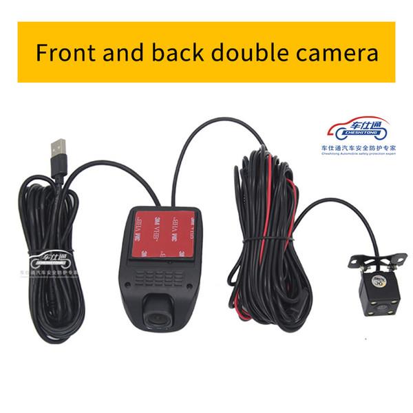 Voiture DVR pour Android, Caméra DVR de voiture du port USB HD1080P de vision nocturne Starlight HD, Installation facile,