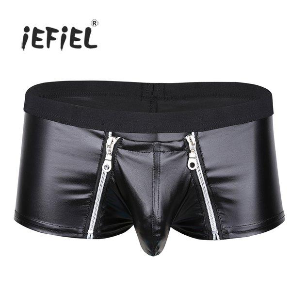 iEFiEL Womens Wetlook Faux Leather Ruffled Lace Low Rise Bikini Briefs Panty Shorts Panties