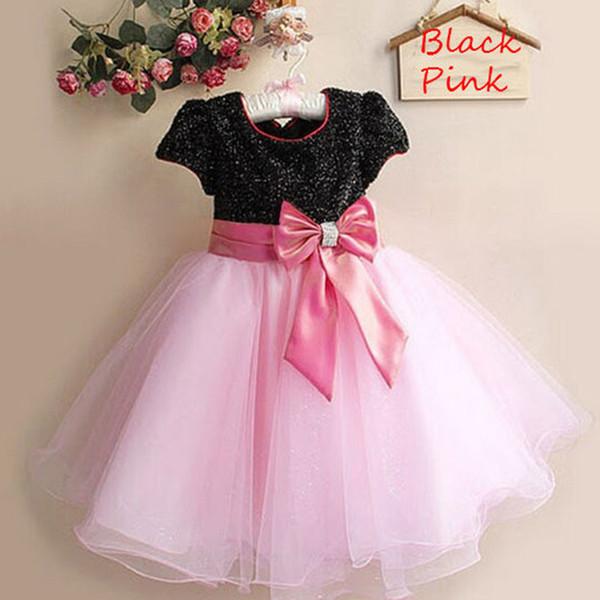 블랙 핑크