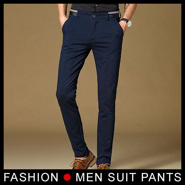New 2017 High Quality Mens Fashion Slim Fit Suit Pants Navy Men Skinny Formal Pants Business Blazer Pant Black trousers