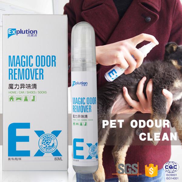 2018 alta eficiência OEM odor odor remoção spray chá verde e limão perfume com garrafa de plástico