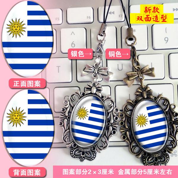 post World Cup Olympic Games, Uruguay flag retro schoolbag pendant key chain key chain 101