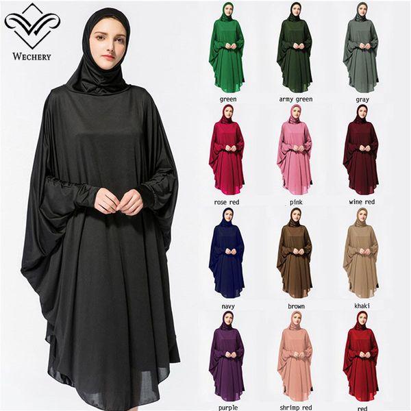Abaya Hijab Dress Long Túnicas Sólidas para Mujeres Vestido Turco Islámico Headscarf Worship Muslim Prayer Traje de Baile de ropa con túnicas hijab