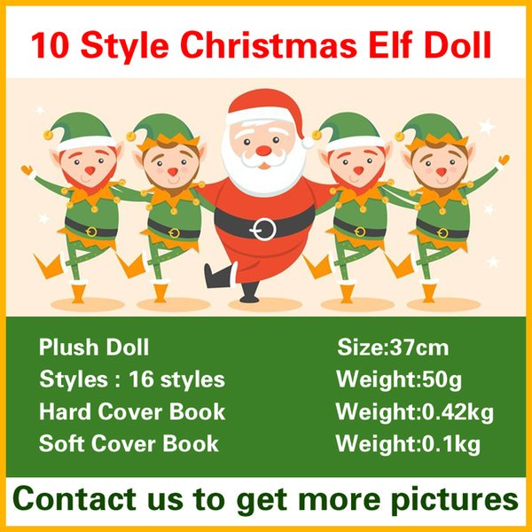 Christmas Elf Doll Plush Toys Boy Girl Elves Hard Cover Soft Book Stuffed Dolls Kid Children XMAS Toys Decorations Gifts