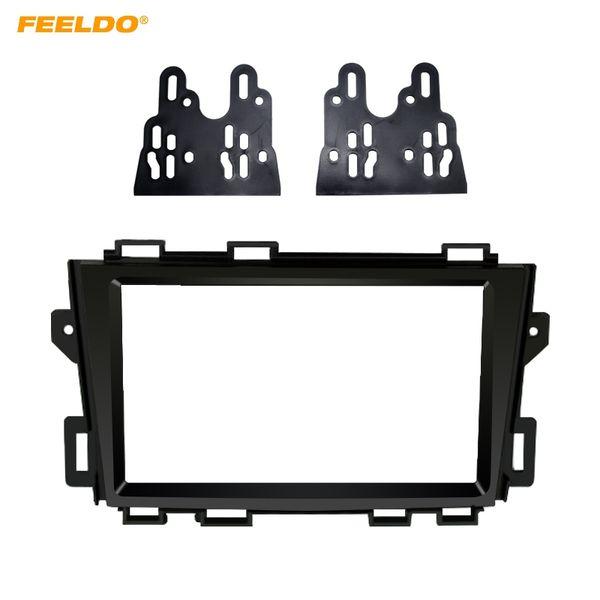 FEELDO Car Double Din Audio Stereo Fascia Frame For NISSAN Murano 2008-2014 Radio CD Plate Panel Frame Dash Mount Trim Kit #5025