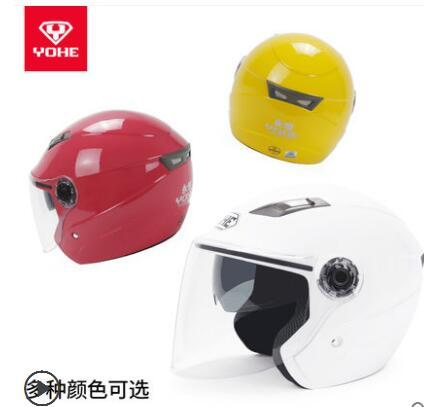 YOHE YH-837-R helmet electric motorcycle helmet car four seasons men and women half summer sunscreen double lens mk