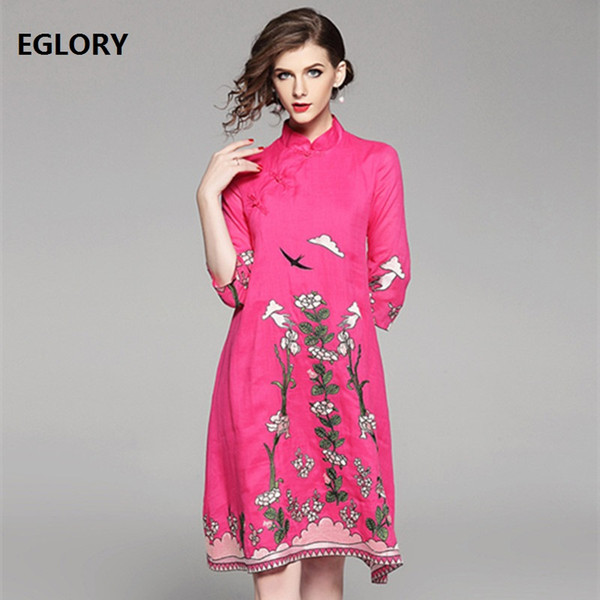 2019 New Plus Size Dress Clothing Vestidos Women Lurious Embroidery Vintage  Chinese Style High Waist Loose A Line Dress Boutique From Silan, $97.16 |  ...