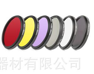 6pcs/set 52mm Purple Red Lens Filter Cap Adapter Ring For Gopro 3+4 Camera Accessories Set