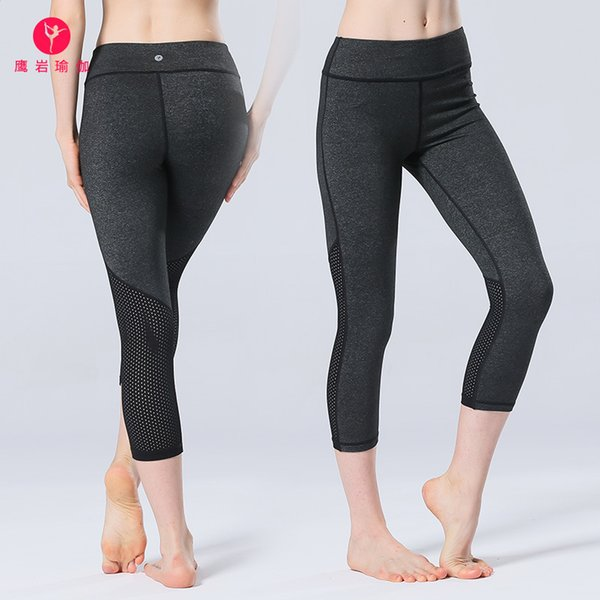 Agleroc Yoga Pantaloni Movimento Tempo libero Pantaloni Donna Sottile Spessore Fondo Sette pezzi Pantaloncini Body-Run Run Close