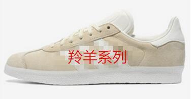 2018 Nouvelle Vente Hommes Femmes Chaussures Gazelle En Daim Bas Cut Casual Chaussures Plates Marque Sneakers