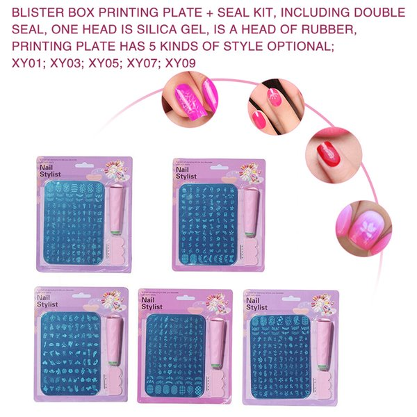 Nail Art Stamping Plate Template Stamper Scraper Beauty DIY Manicure Tool Set