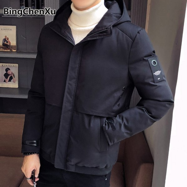 Thickening Winter Jackets Fashion Parka homme Casual Warm Padded Jacket Men's Hooded Parka Brand Clothing casaco masculino 1136