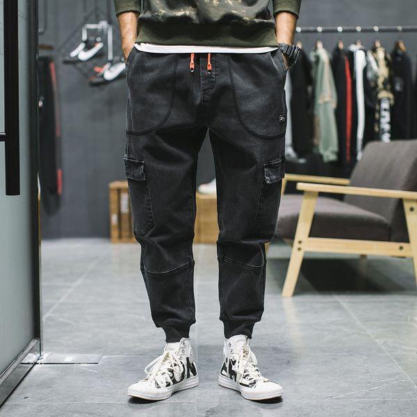 Autumn Winter Men Straight Denim Jeans Solid Color Rope Pockets Loose Stretch Japan Style Long Cowboy Harem Pants Male