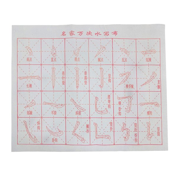 Reusable Magic Cloth Chinese Calligraphy Brush Water Writing Painting Practice Stroke Writting