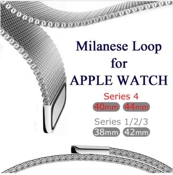 Milanese Loop Pulseira De Aço Inoxidável banda Para A Apple Watch Band série 1/2/3 42mm 38mm pulseira pulseira para a série iwatch