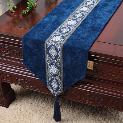 bleu royal 150x33 cm