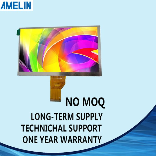 AML78540B-A1 7 inch 1024*600 TFT LCD module Screen with TN viewing angle display and LVDS interface panel