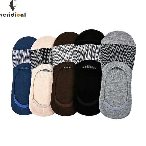 Man Business Affairs Invisible Socks slippers Enlarge Code Male Socks Cotton Silica Gel Non-slip Shallow Mouth Summer