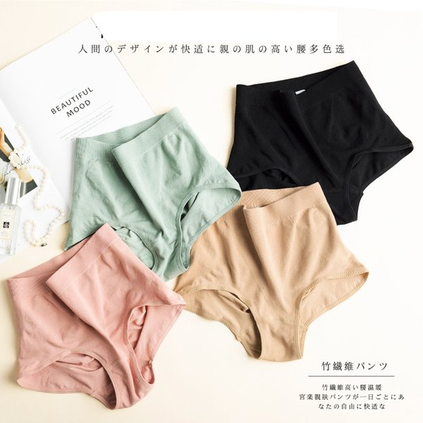 Free Shipping Women's briefs Comfortable and cool bamboo fiber panties pure color classic high waist underwear girl lingerie underpants