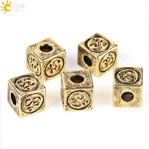 골동품 금