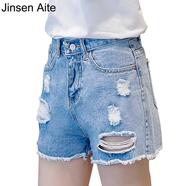 Jinsen Aite New Summer 2017 Fashion Women Jeans Shorts High Waist ripped Hole Casual Denim Shorts Plus Size Girl Hot horts 3168