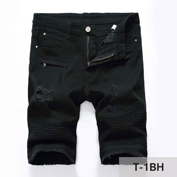 T-1BH
