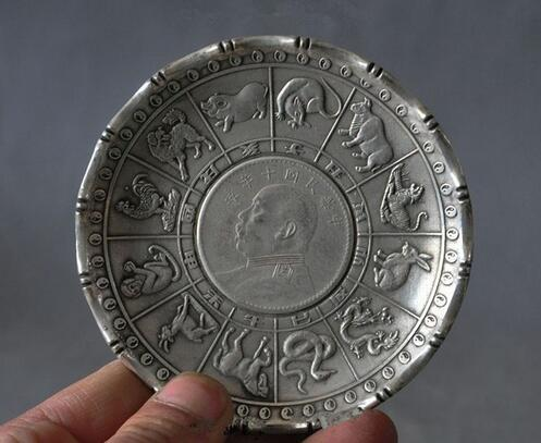 3.74 inch/Old Chinese Tibet silver Zodiac Animal statue money Coin wealth Plate