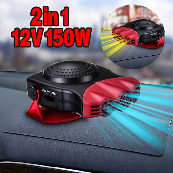 BYGD 1pc 12V Car Truck Auto Heater Hot Cool Fan Windscreen Window Demister Defroster Multi-function Energy-saving Low Noise XNC