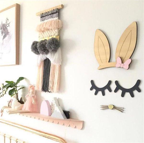 2PCs Ins Nordic Wood Eyelashes Cartoon 3D Wall Sticker DIY Children Bedroom Props Home Living Room Decoration