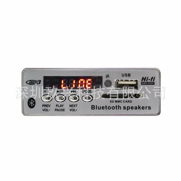 Bluetooth MP3 декодер доска декодирования плеер модуль поддержка FM-радио USB / TF ЖК-экран пульт дистанционного управления