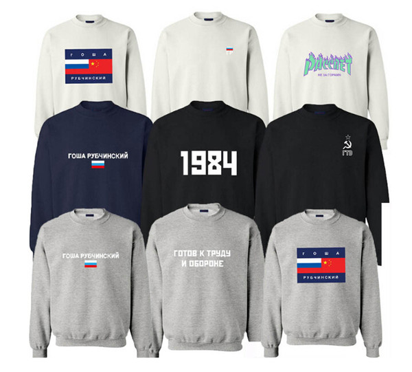Mens Estilo Múltipla Pullover Camisola Gosh Bandeira Russa Imprimir Mulheres de Manga Comprida T-shirt Hoodies Amantes Casuais Camisolas Sportwear Tshirt