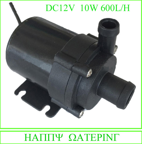 New Mini Water Pump 12V/24V DC Solar Fountain Pump 600L/H Flow Max Can be Used Submersible and Land Type