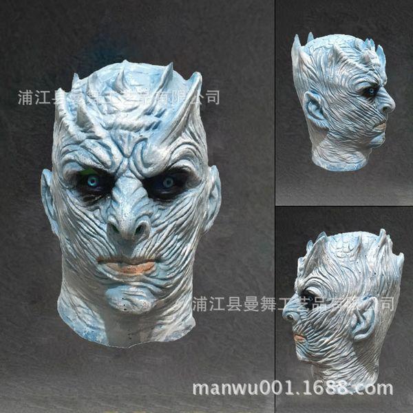 1 Pcs Halloween Masque Jeu Cos Ghost King Night King Masque Film Horreur Caractère Carnaval Balle Cosplay Masque De Mode
