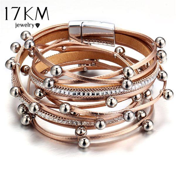 17KM 3 Color Fashion Multiple Layers Charm Bracelet For Women Vintage Leather Bracelets & Bangle Femme Party Jewelry Wholesale